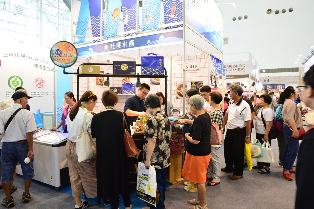 高雄國際食品展將於10月22日登場。圖/高市海洋局提供