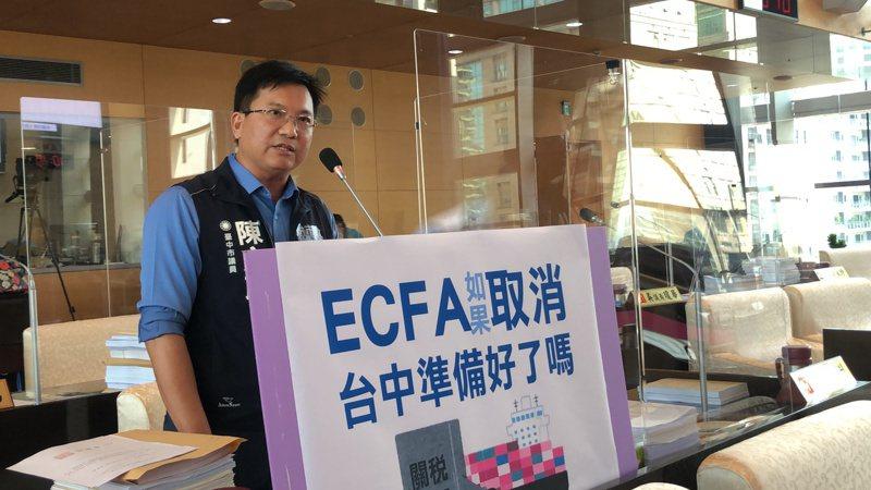 台中市議員陳文政指出ECFA如取消,市府應早作因應。記者陳秋雲/攝影