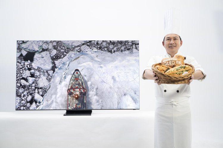 當電視冠軍三星QLED 8K遇上麵包冠軍吳寶春,帶來征服視覺與味覺的雙重饗宴。圖...