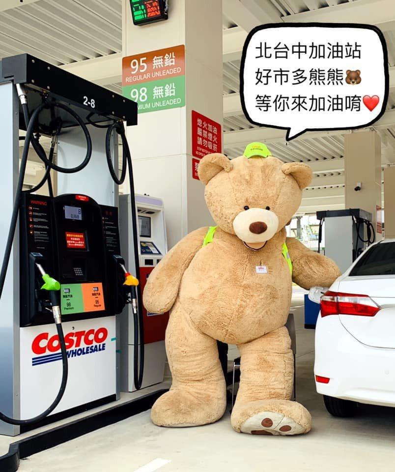 好市多北台中店加油站10月19日開始試營運,23日正式開幕。圖/摘自COSTCO...