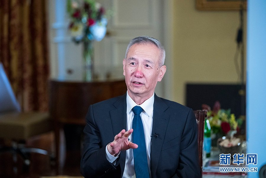 大陸國務院副總理劉鶴19日表示,新型基礎設施是虛擬實境產業發展的重要支撐,要加快...