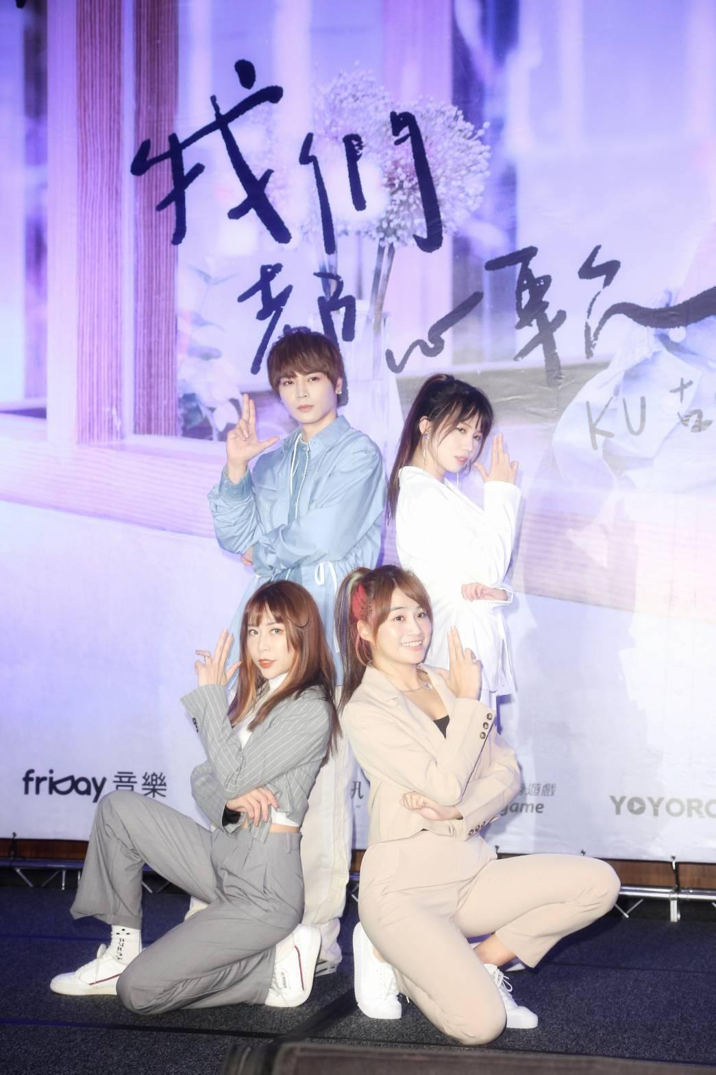 古曜威(後排左起)和曉帆、梓梓(前排左起)、伊伊組成一日限定組合。記者陳立凱/攝