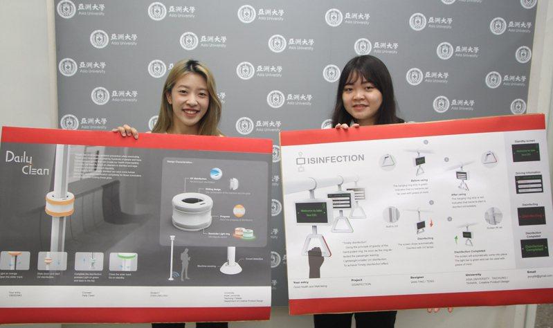 亞大2學生 獲德國iF設計新秀獎-iF設計