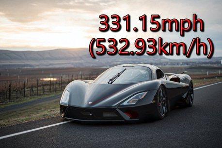 影/最速量產車換人當!美國超跑SSC Tuatara創下532km/h的誇張極速
