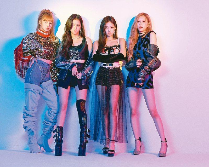 K-Pop天團-BLACKPINK。 本報資料照片