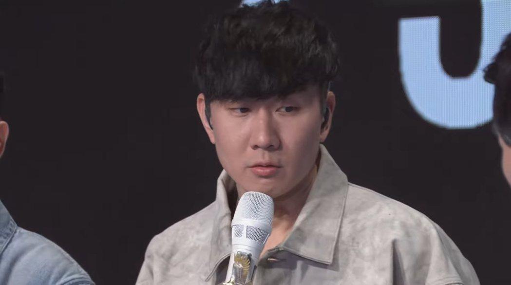 林俊傑19日晚上舉行聽歌會。圖/摘自YouTube