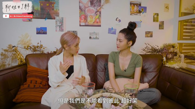 陳芳語揭露參加「創造101」一些幕後秘辛。 圖/擷自Youtube