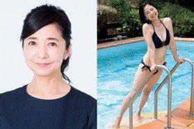 慶祝出道40周年推首本寫真日曆 日本61歲美魔女宮崎美子大穿比基尼秀少女身材