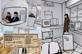 整座機場搬進台北101!全新「2D咖啡廳」拿登機證搭飛機,還能大啖飛機餐