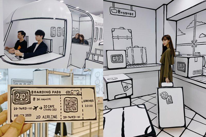 2D Taiwan團隊本回以飛機主題打造台北101店,新店將於10/23正式開幕。圖/編輯葉穎樂攝