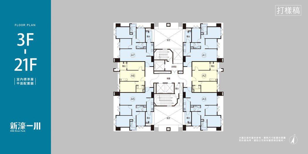 「新濠一川」四大面向、360度戶戶正面,戶戶樓高三米六。圖/業者提供