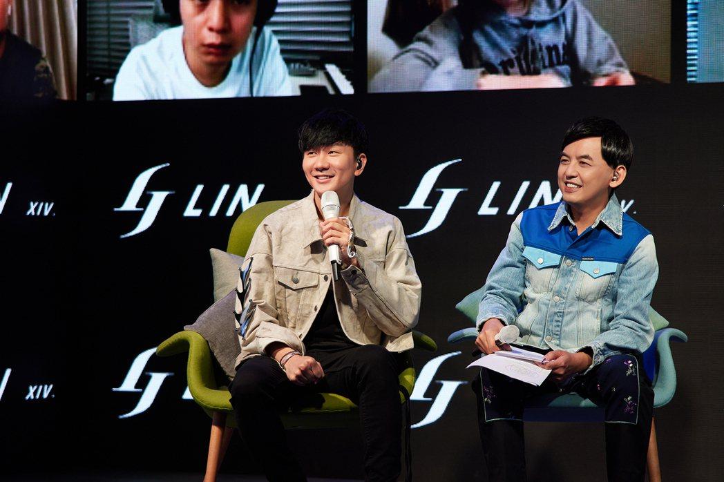 林俊傑(左)19日晚上舉行聽歌會,黃子佼擔任主持人。圖/華納音樂提供