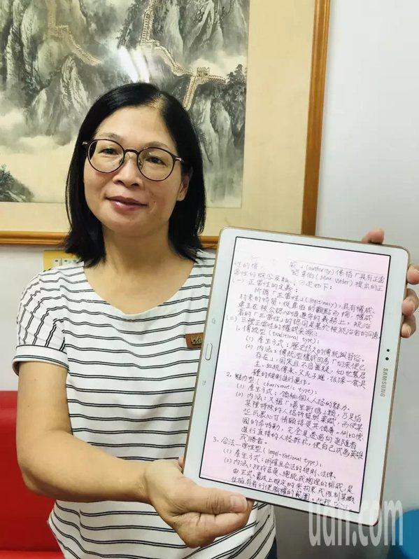 51歲李美足苦讀考上公職,平板電腦內仍留有完整筆記。 圖/李承穎 攝影