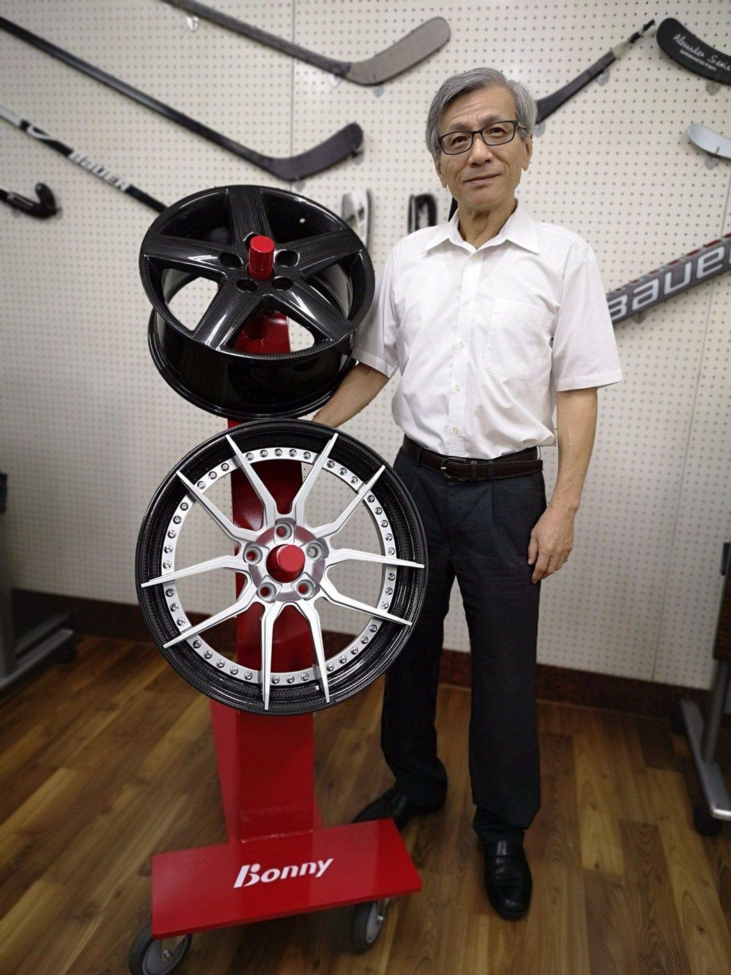波力環球總經理洪進山帶領公司團隊開發碳纖維複材汽車輪圈,成功跨領域進入汽車工業範...