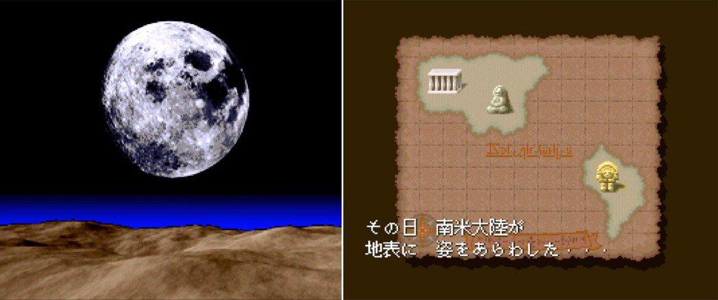 玩家初期要扮演類似創世神的角色,將地球的大陸一塊塊復興重現,搭配近似於實景的畫面...