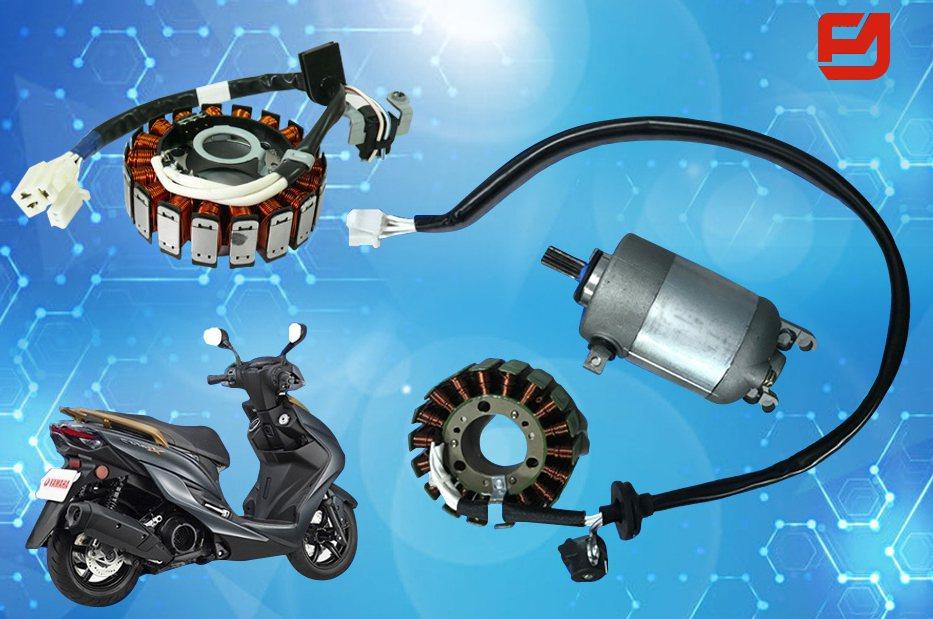 富立安機車啟動馬達、磁電機產品,行銷歐美。    富立安國際/提供