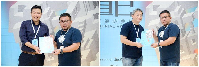 中國科大視傳系老師陳建勳(左一)與李政達(右二),獲主辦單位頒發指導老師特別獎。...