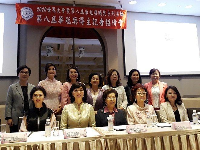 世界華人工商婦女企管協會,是唯一由台灣發展至全球的華商婦女社團世界組織。 世界華...