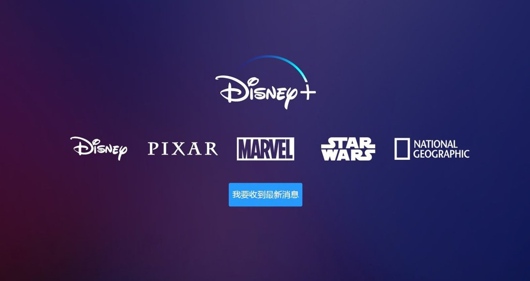 圖/擷自Disney+