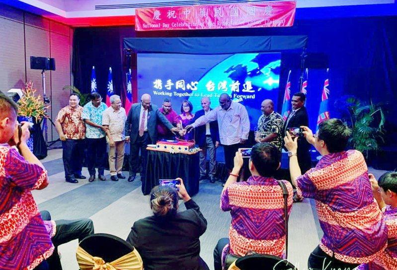 我國駐斐濟代表處十月八日舉辦國慶酒會。圖/取自駐斐濟台北商務辦事處網站