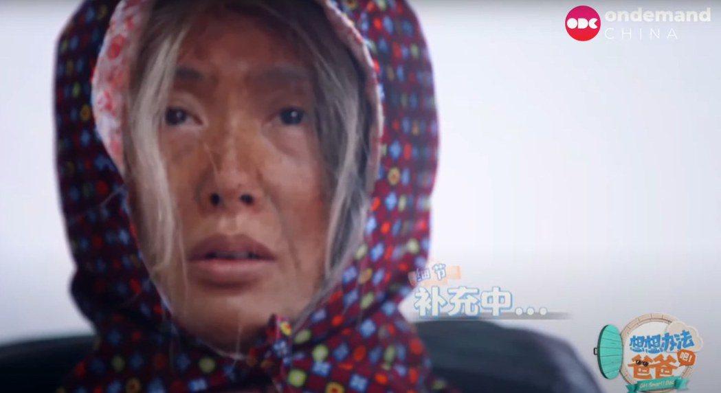 朱茵在新節目中化身白髮老婦,卻還是被丈夫一眼認出。圖/摘自YouTube