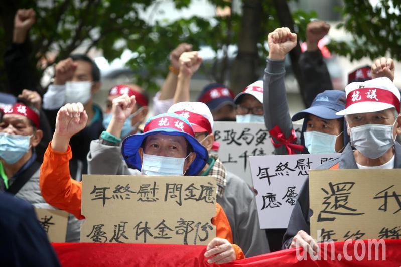 郵政退休人員上午在郵政總局外抗議郵政年終慰問金停發10年,希望比照其它中華電信等公營機關補發。記者蘇健忠/攝影