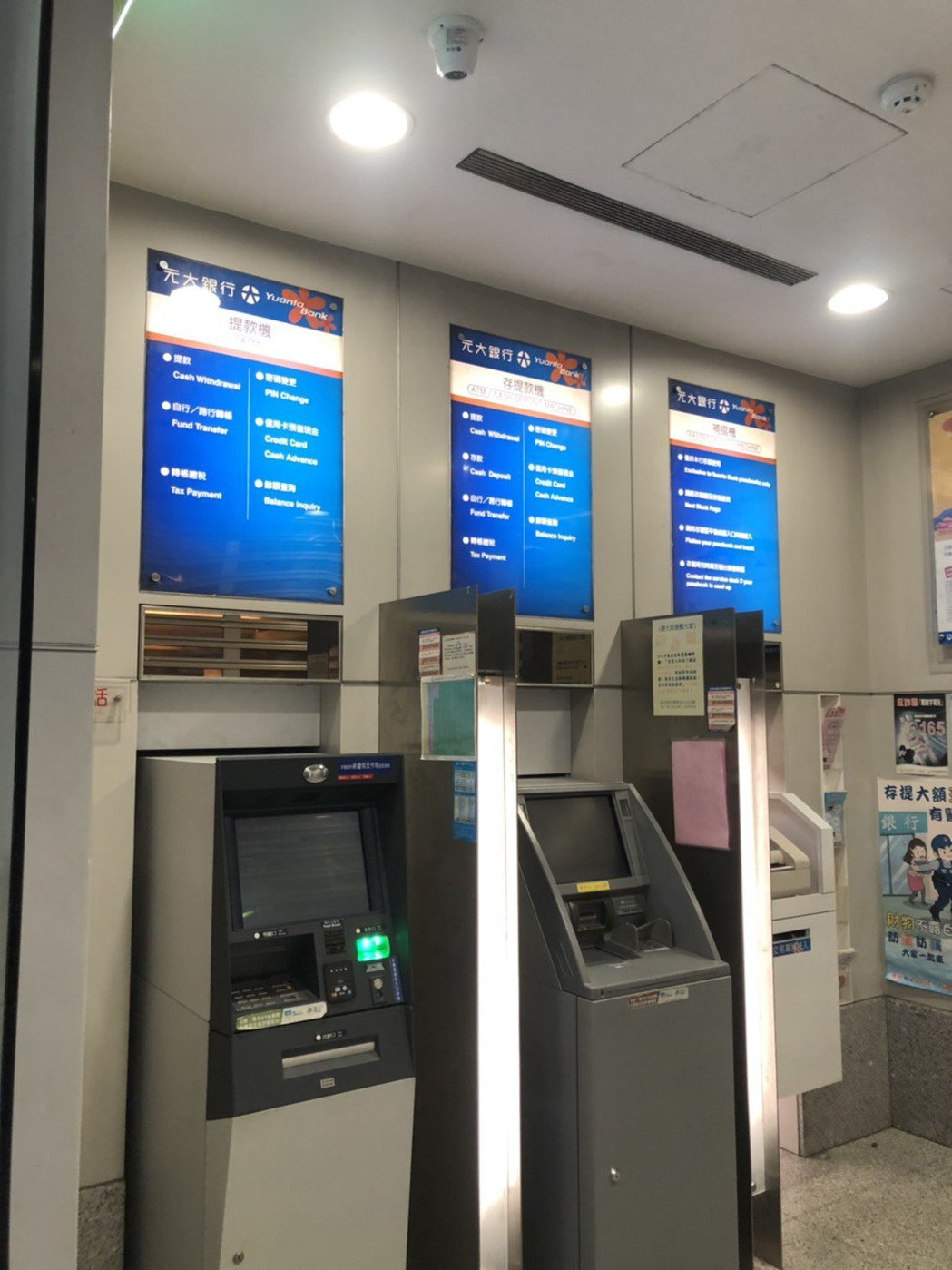 為節能減碳,元大銀行ATM自動提款機區域全面更換LED燈具。圖/元大金控提供
