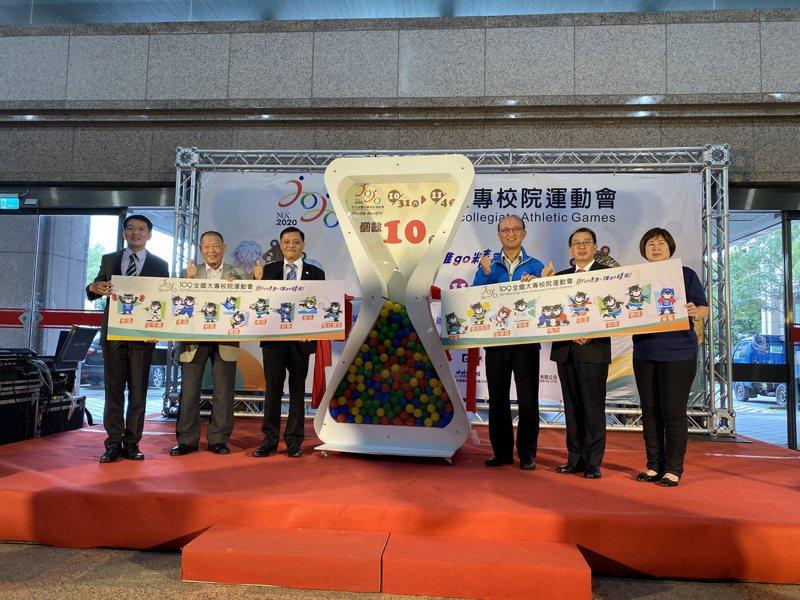109年全大運今天舉行倒數10天記者會。記者曾思儒/攝影