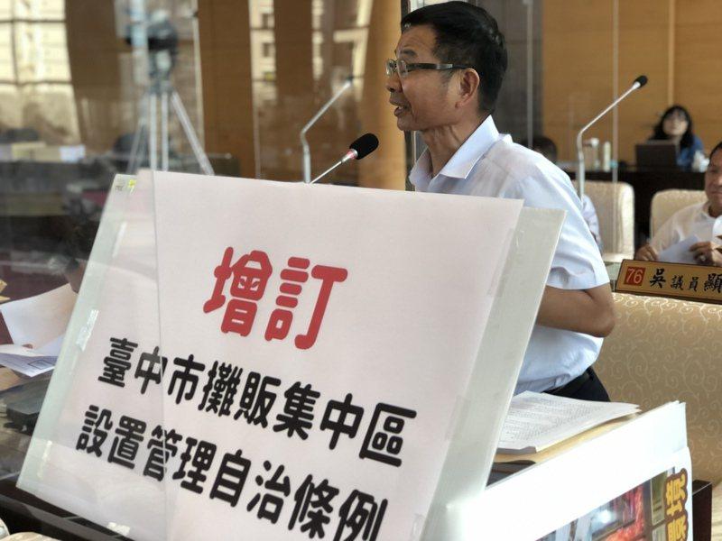 台中市議員陳清龍要求市府修正攤販管理自制條例,照顧基層小農小販。記者陳秋雲/攝影