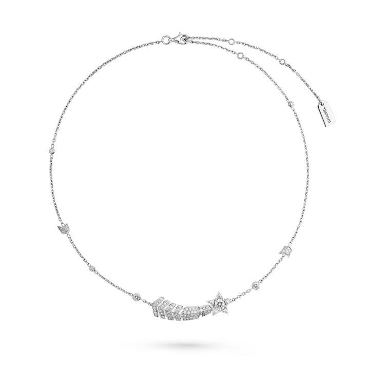 Comète項鍊,18K白金鑲嵌1顆重約0.4克拉圓形切割鑽石及87顆總重約0...