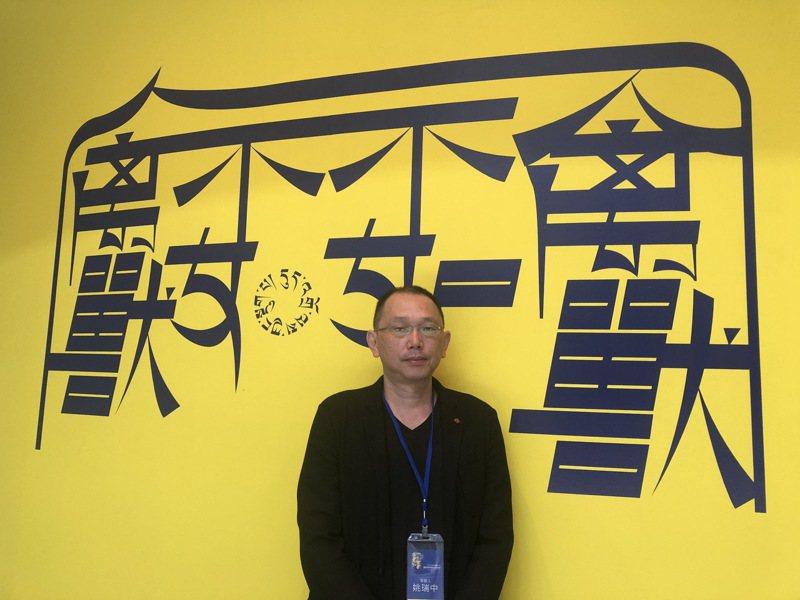當代藝術家姚瑞中從菸酒不離身變成茹素學佛,策畫台灣美術雙年展「禽獸不如」盼人類反省自身罪孽,源頭竟來自媽祖兩次託夢。記者何定照/攝影