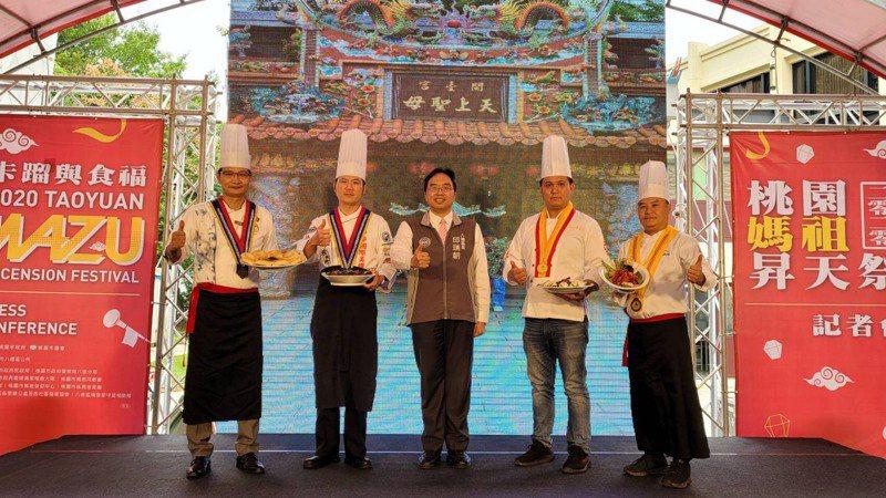 許多馬祖鄉親來台移居桃園,使桃園成為馬祖人第二故鄉,今天宣傳11月8日將舉行的2020媽祖文化暨馬祖美食祭。圖/八德區公所提供