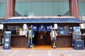 江戶勝帶你一秒穿越17世紀日本 斥資百萬元打造快閃店、推出限量丹寧服飾