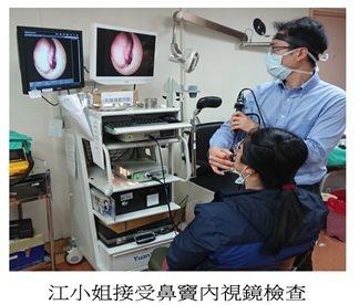 一名46歲女性過去一年多受偏頭痛之苦,經中山醫學大學附設醫院耳鼻喉頭頸外科醫師黃承楨以鼻竇內視鏡檢查,發現她左側鼻中膈彎曲如骨刺,直接刺在中鼻甲上。圖/中山醫學大學附設醫院提供