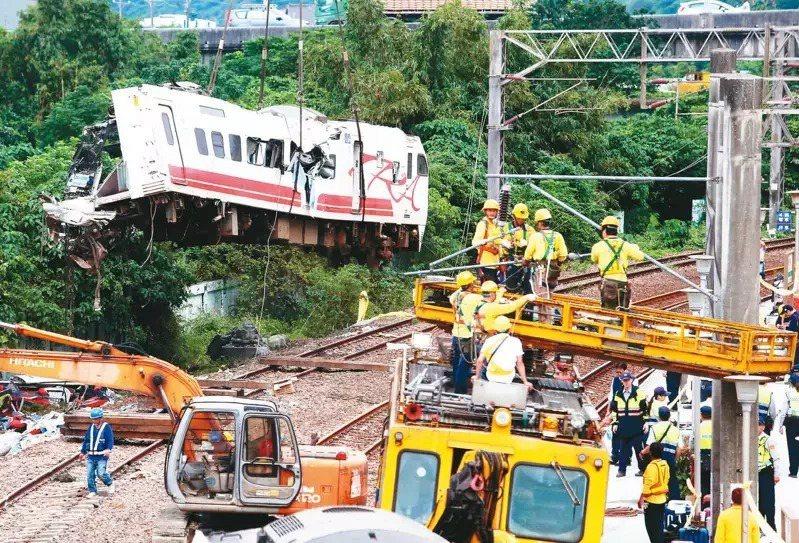 前年10月21日普悠瑪事故造成18死、291輕重傷。聯合報系資料照