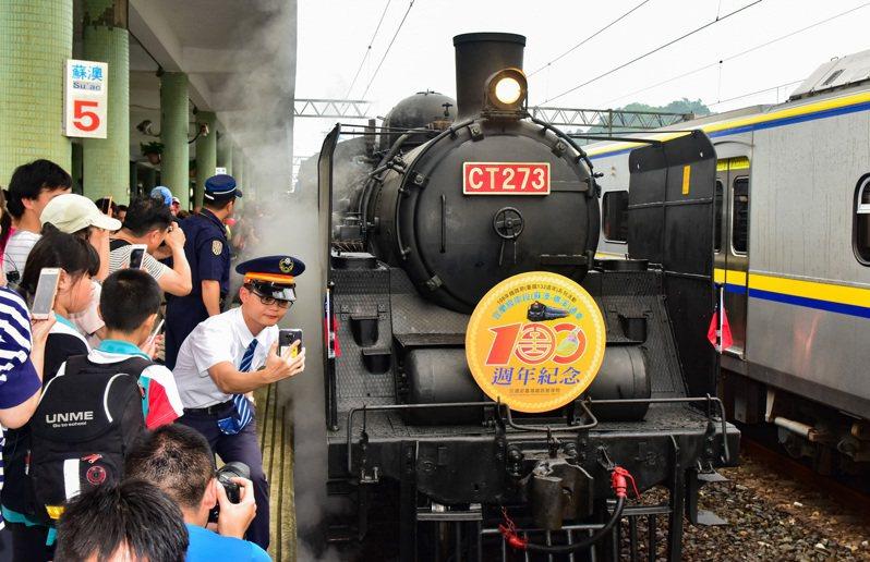 被鐵道迷稱作「機關車女王」的CT273蒸氣列車,24日將隨同媽祖出巡,在宜蘭縣境來回兩趟,讓鐵道迷拍好拍滿。記者張議晨/攝影