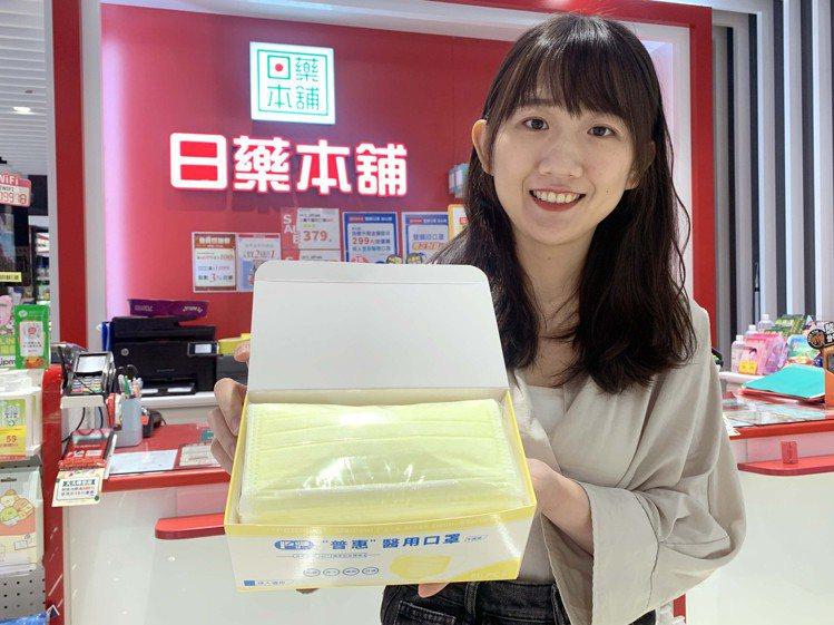 日藥本舖10月20日搶先開賣雙鋼印成人口罩, 首波推出全台限量5,000盒的「普...