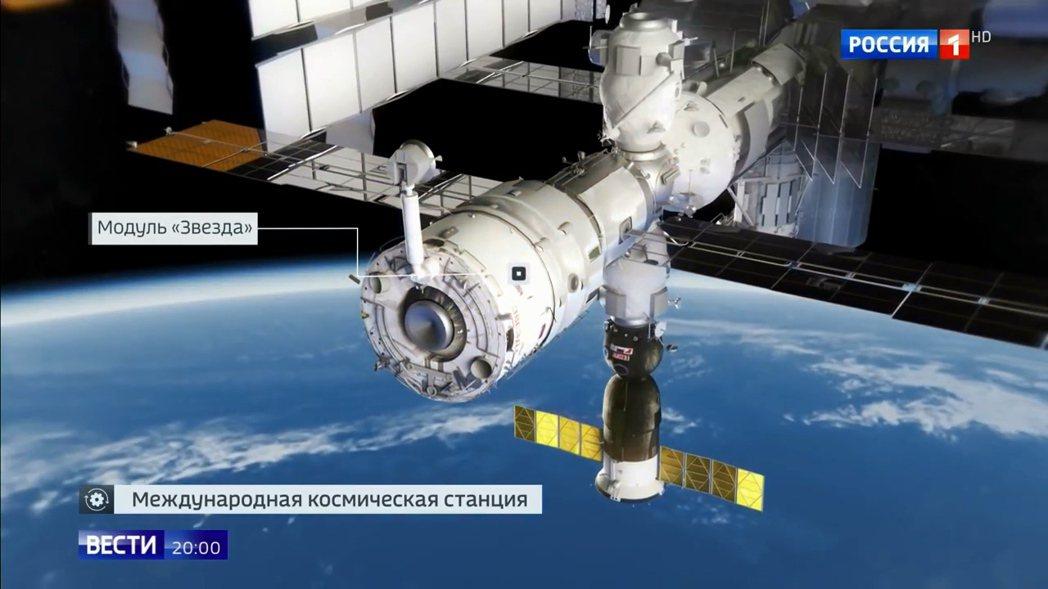 國際太空站(ISS)俄方太空人日前通報,他們已用茶包中的茶葉找到氣體流失問題的源...