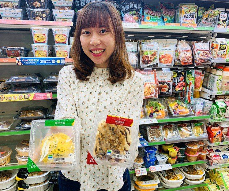 全家便利商店10月21日起新推出日式口味的「媽媽煮藝盒裝配菜」系列,以35元起的...