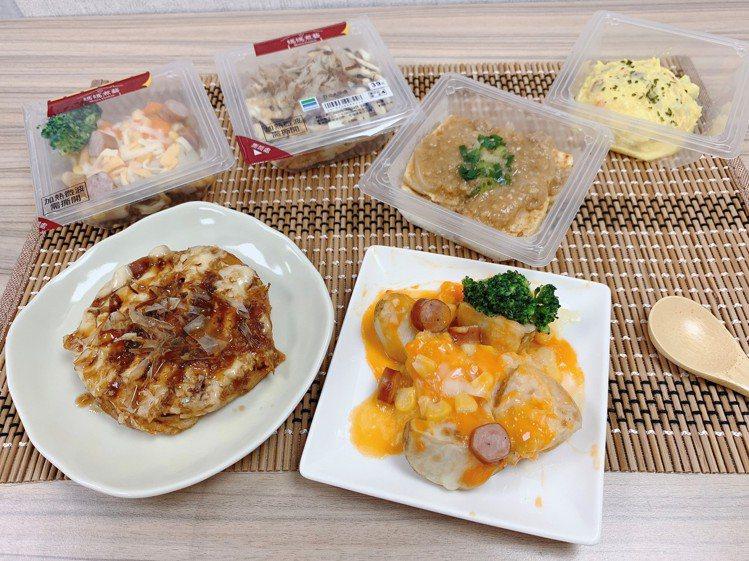 全家便利商店10月21日起新推出的「媽媽煮藝盒裝配菜」系列主打「金時地瓜沙拉」、...
