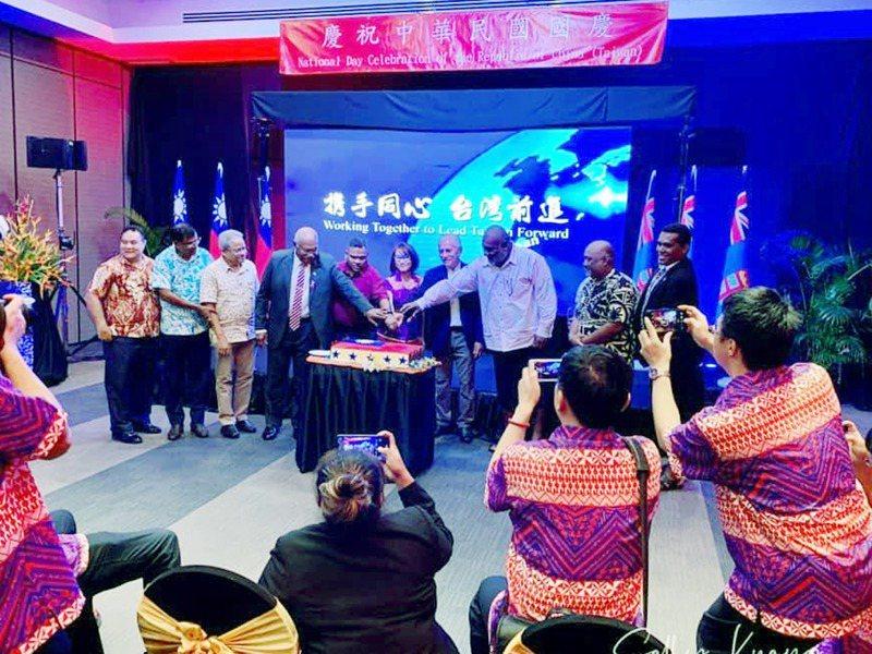我國駐斐濟代表處10月8日舉辦國慶酒會。未料遭中國外交人員鬧場,並打傷台灣駐處人員。圖/取自駐斐濟台北商務辦事處網站