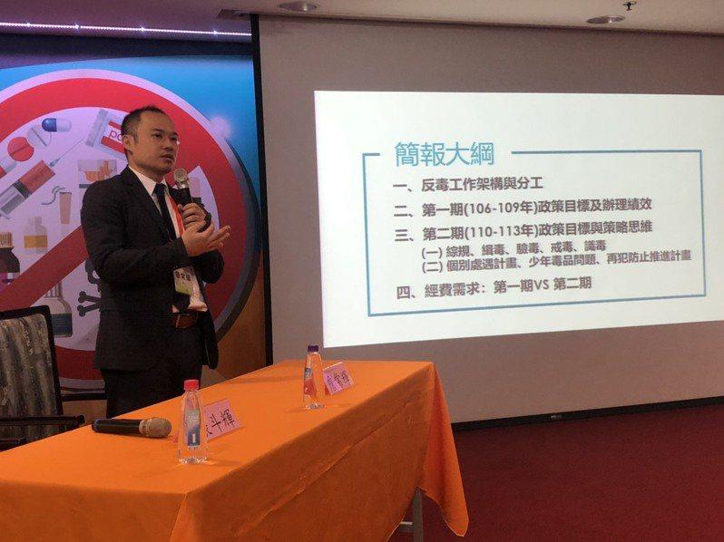 法務部法律事務司副司長詹常輝今發表新世代反毒策略第二期。記者李承穎/攝影