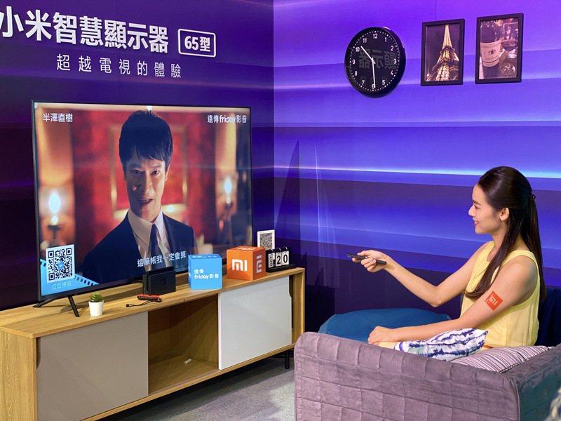 12月31日前購買小米智慧顯示器65型,即贈送總價值1,514元的遠傳friDay影音、KKTV、LiTV立視線上影視與CATCHPLAY+等串流影音平台的限期會員權益。記者黃筱晴/攝影