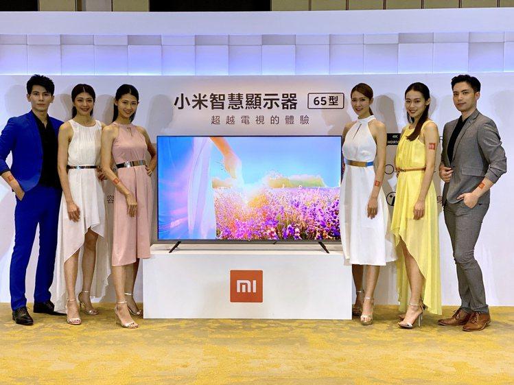 小米智慧顯示器65型終於登台,將在10月22日10時起在小米商城mi.com首賣...