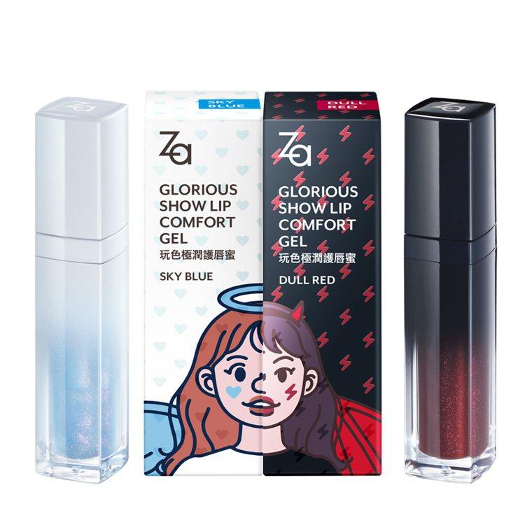 Za玩色極潤護唇蜜/330元。圖/曼秀雷敦提供