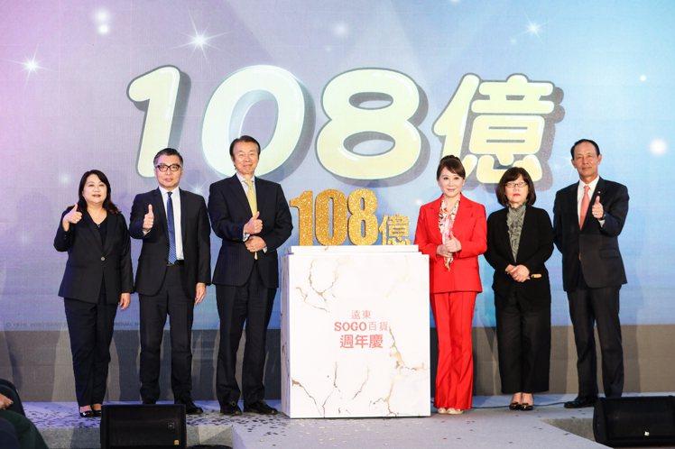 SOGO全台7店業績衝刺108億。記者吳致碩/攝影