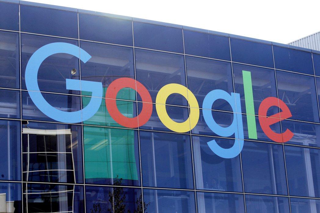 Google加州山景城總部。(美聯社)