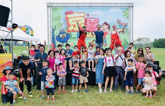 京城銀行年度家庭日活動「京喜哈樂DAY」,幾乎全體總動員。京城銀行/提供