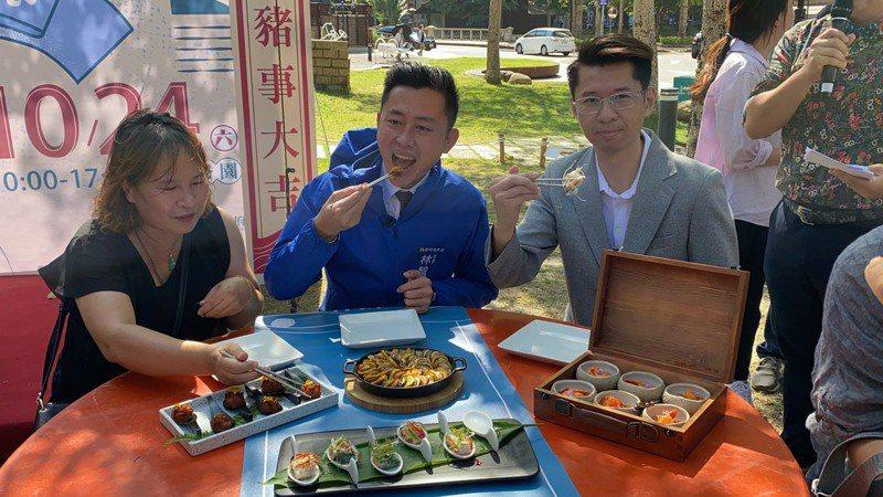 新竹市米粉摃丸節將開鑼,知名餐廳合作聯名推出限定美食,林智堅(中)也試嘗多樣料理。記者王駿杰/攝影