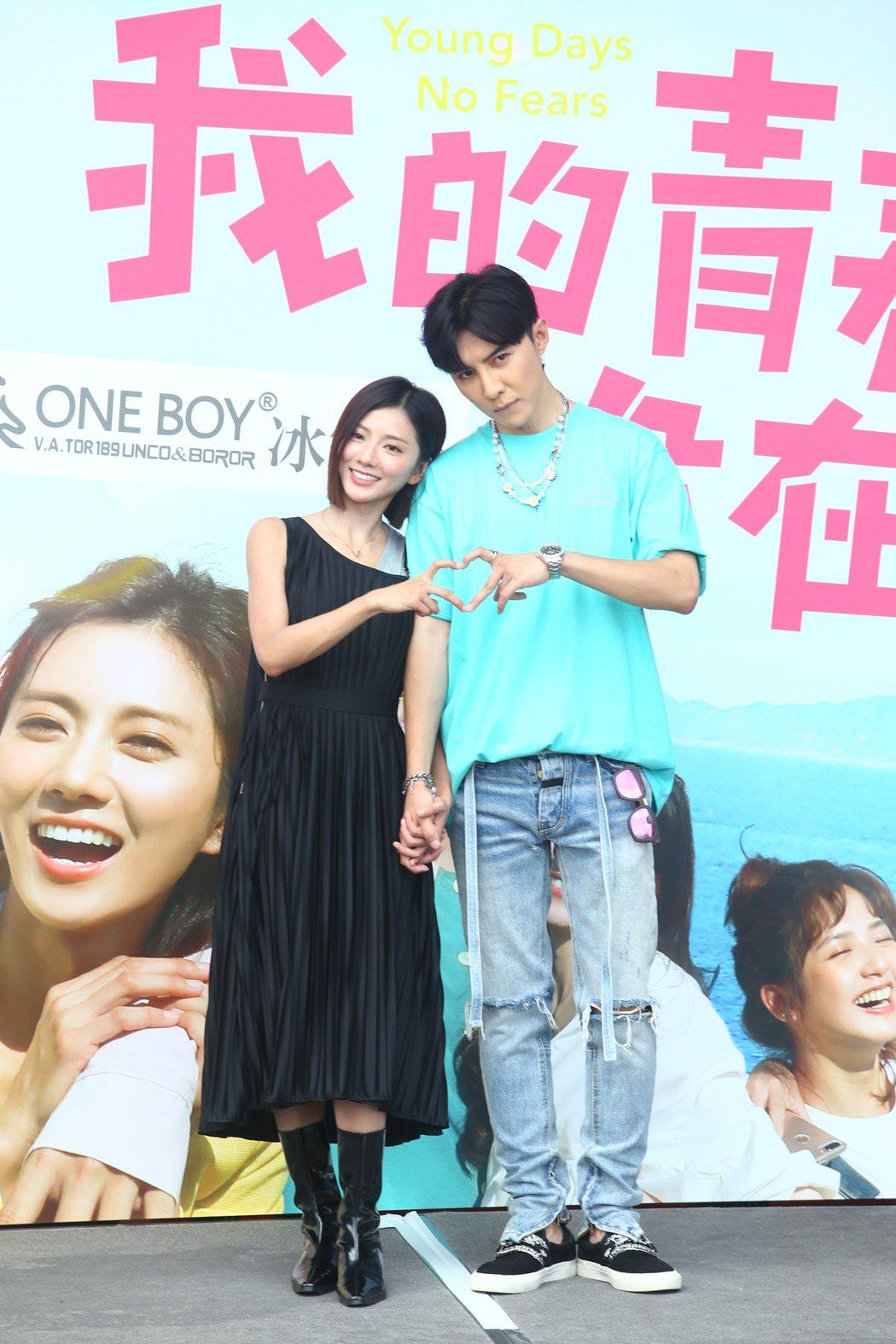 唐禹哲與豆花妹之前合作演出的「我的青春沒在怕」。 圖/聯合報系資料照